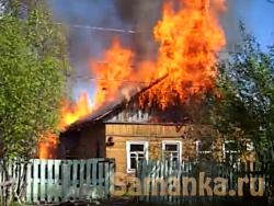 Антипирены – химические смеси и вещества препятствующие, и тем самым предохраняющие древесину от воспламенения и горения