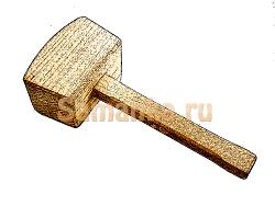 Молоток, изготовленный полностью из дерева, служащий для выполнения столярных операций и для работы с жестью