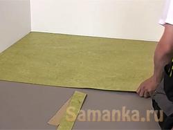 Линолеум – рулонный материал, полимерное напольное покрытие, изготавливаемое из синтетических смол