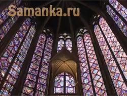 Витраж – какая либо композиция из цветного стекла, работающая цветовой гаммой на просвет, т.е. устанавливается в оконные проемы, двери, перегородки и т.д
