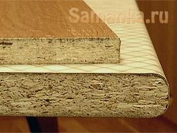 Древесностружечная плита обладает высокой прочностью, жесткостью, имеет однородную структуру, хорошо поддается обработке и облицовке