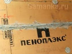 Пеноплекс выпускается в виде плит различных размеров, основным применением которого стала теплоизоляция ограждающих конструкций