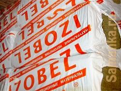 Утеплитель изобел появился в результате поиска компанией «IZOVOL»,  изобретателя этого продукта