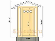 Высота коробки туалета 2,2 м