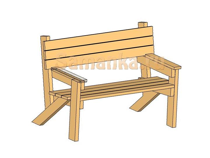 Скамейка для сада со спинкой